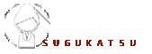 SUGUKATSU